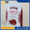 Resealable stand up cute plastic bag for flour packaging,food plastic bag