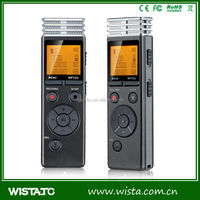 High sensitive voice recorder,vox digital voice recorder,motion activated voice recorder