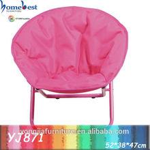 chaise ronde pliante