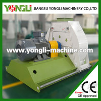 Gold supplier rice flour grinding machine with resonable price