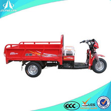 2015 new china motorized cargo tricycle for 2 adults