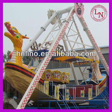 Funfair adult swing ship rides ! outdoor playground pirate ship