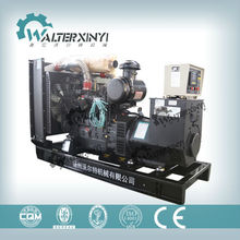 180kw auto high power brushless electric generator for sale