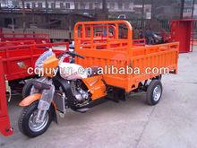 150cc air-cooled tuk tuk HL250ZH-12A