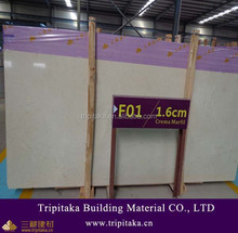 Selective and Commercial Crema Marfil Marble Slab and Tile Factory