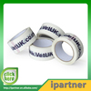Ipartner embroidery use yellow adhesive double sided adhesive tape with high clear and low noise