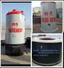 thermal oil boilers Industrial Heaters