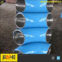 self-sealing pipe fittings