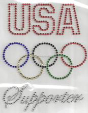 Olympic dmc hotfix rhinestone motif