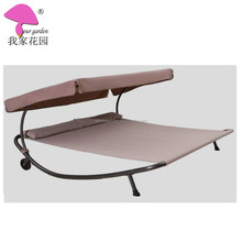 Swimming Pool Sun Lounger Double Hammock Bed Chaise Lounge Patio Outdoor Lounge with Wheels Canopy