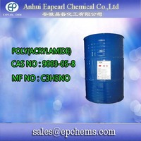 Hot sale organic chemical poly(acrylamide) for flocculant