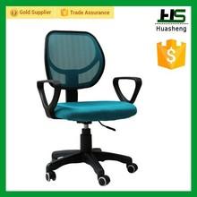 blue-green mesh executive H-M08-ABU
