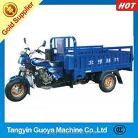 200CC-300CC Henan three wheel motorcycles Hot sale in 2015