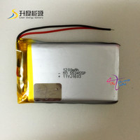 pouch battery lithium battery 553455 3.7v 1200mah polymer battery for Emergency lights, lawn lamp`