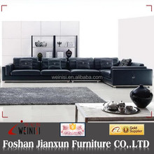 H1082 modern leather chaise lounge