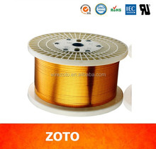 UL round enameled aluminum winding magnet wire