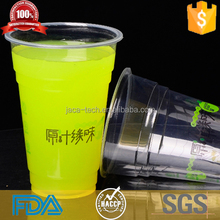 Commercial Disposable PP Color Cups Beverages Cup P520