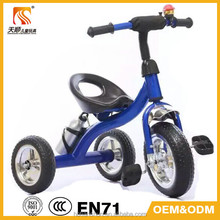 China factory tricycle bike baby tricycle manufacturer