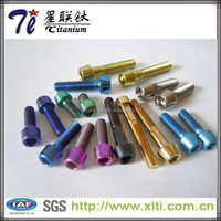 Gr 5 anodized titanium hex socket head cap screw