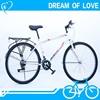MTB 18 gears 26inch steel race bike