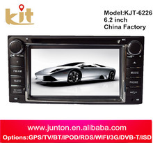 Fast delivery 2 din car dvd player with GPS/wifi/bluetooth function