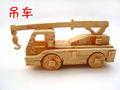 3d modelo de espuma camión de juguete