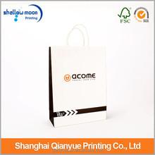 Custom paper shopping bag,paper carry bag, paper carrier bag.