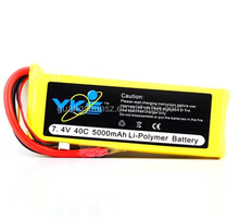 YKS 7.4V RC battery 4000 mah 20C Lipo Battery new in stock
