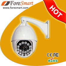 hd ptz onvif 1080p ip camera hidden camera long time recording