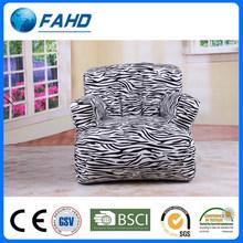 fashion zebra prnting bean bag chairs lounge sofa lazy bag sofa