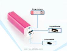 2600mah mini mobile power bank---power tech plus battery charger mobile power bank