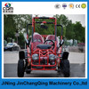 super handsome racing go kart for sale,Karting car,welcome to inquiry