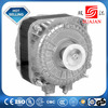 Hot selling 220V Shaded pole small electric motor cooling fan