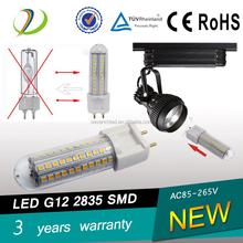 2015 new style clear cover 10w 22.5mm*118mm Hot led g12 bulb 30w,led g12 bulb,g12 led lamp 35w