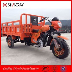 2015 New Product Good Price High Quality Heavy Duty Tricycle Scooter Motor
