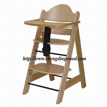 High Quality Wooden Baby Feeding High Chair HC-05
