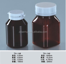 High quality PET bottle smedicine bottle/ health care bottle with chewing gum cap rip cap