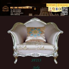 Modern Fabric Silver Foil Wooden Latest Sofa Design