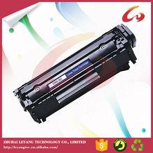 For canon printer toner cartridge 103 303 703,copier toner cartridge