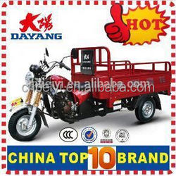 durable 175cc 2 seats 200cc cargo trike motor