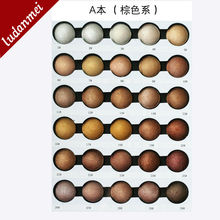 2013 Color Chart for Terra Cotta Eyeshadow-For OEM Only