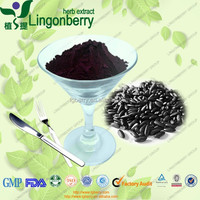 13 year manufacurer: Black Rice Extract Anthocyanidin antioxidant food supplement