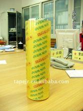 11mic PVC fresh food wrapping film