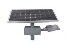 35W High Quality Solar LED Street Solar Panels + Singel Arms LED Solar Street Light Price