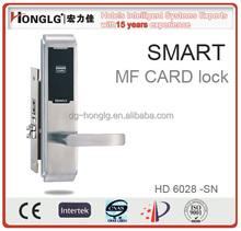 New Electric Password Digit Lock Digital Lock For Sliding Door