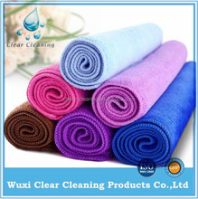 Edgeless (Ultrasonic Cut)Microfiber Cleaning Cloths For Car Care Products
