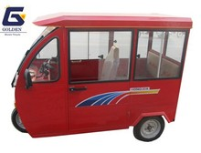 Electric Rickshaw For Passengers (GS02)