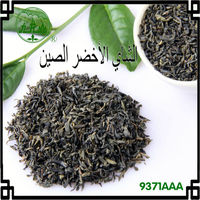 Factory Price Inclusion-Free No Pollution Organic Leaf Tea