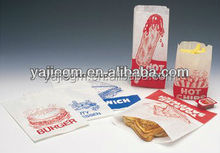 high quality McDonald's /sandwich /French fries paper packing bag