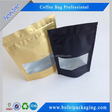 FDA ISO Approved Customized Plastic Aluminum Foil Coffee Bean Bag